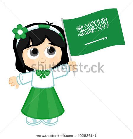 Saudi Arabia People Stock Images, Royalty.