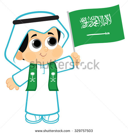 Saudi Arabia People Stock Photos, Royalty.