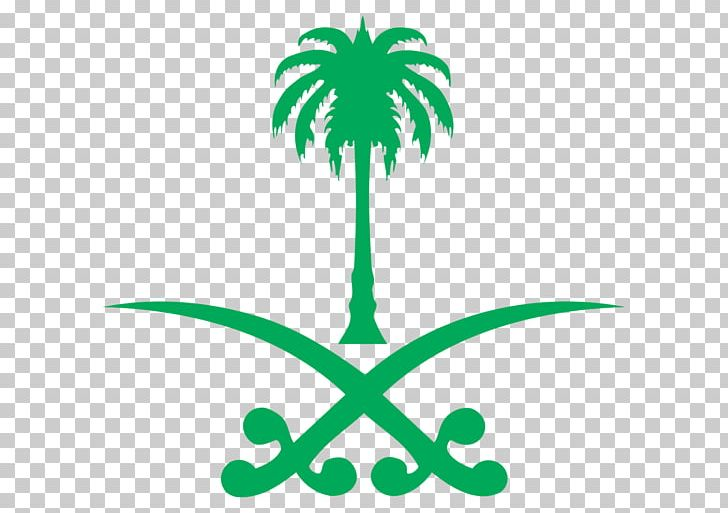 Saudi Arabia Logo Cdr PNG, Clipart, Arabian Peninsula.