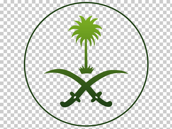 Emblem of Saudi Arabia Logo Brush, HAJJ, green palm tree and.