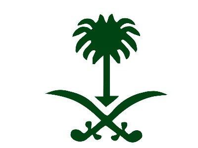 Saudi Symbol.