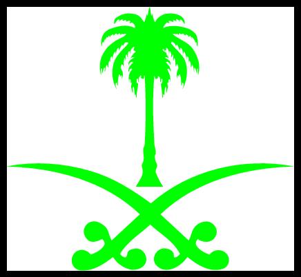Saudi arabia logo png 7 » PNG Image.