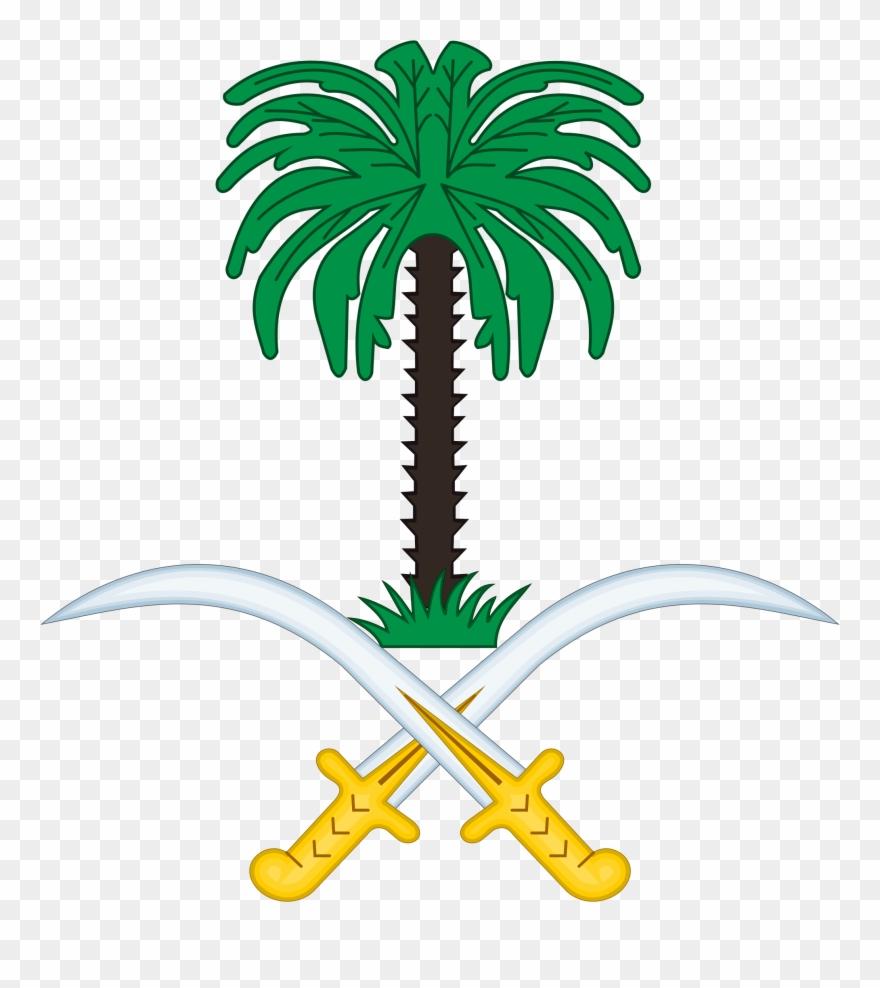 Saudi Arabia National Logo Clipart (#1125892).