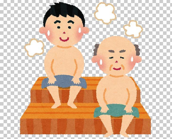 Sauna スーパー銭湯 Ganban\'yoku Bathing Sentō PNG, Clipart.