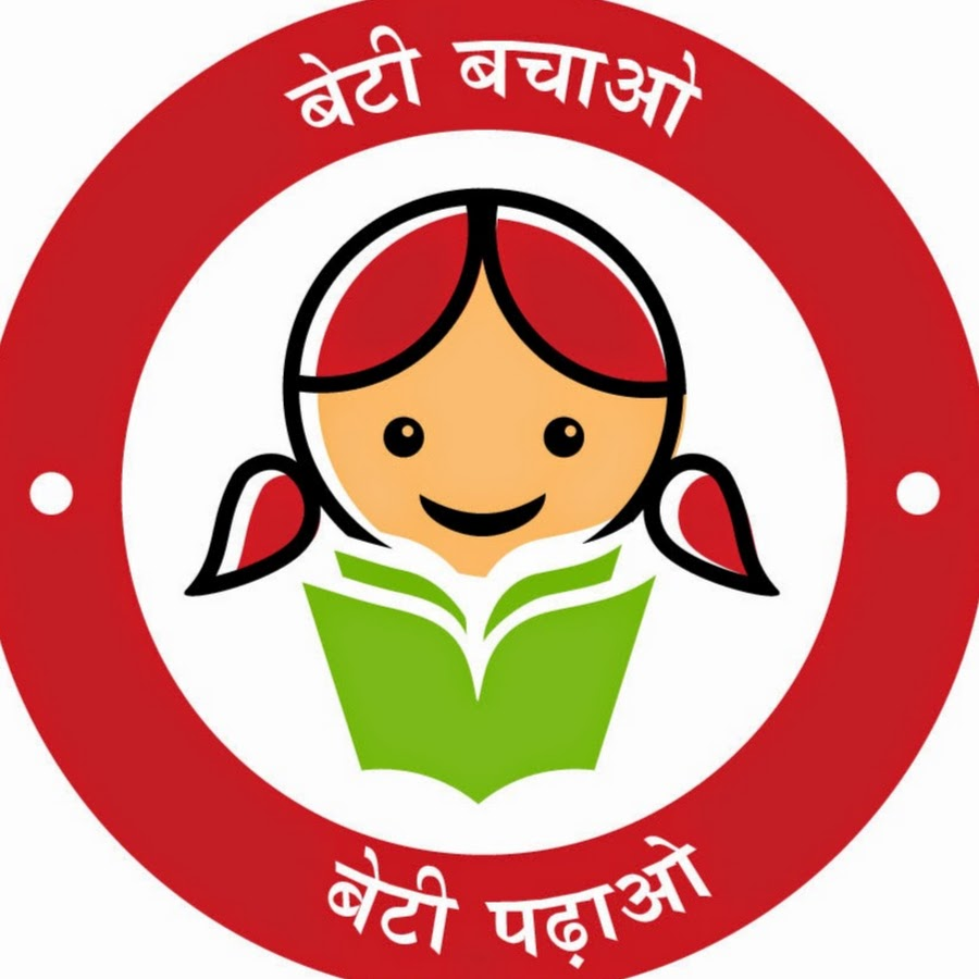 Save Girl Child And Educate Girl Child.