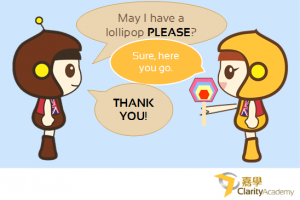 Saying please clipart 4 » Clipart Station.