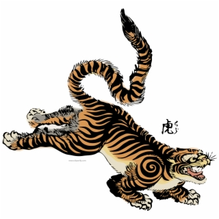 Japan Wild Tigger Clipart Png.