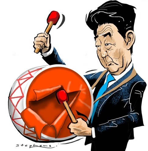 The tragedy of Shinzo Abe's narrow.