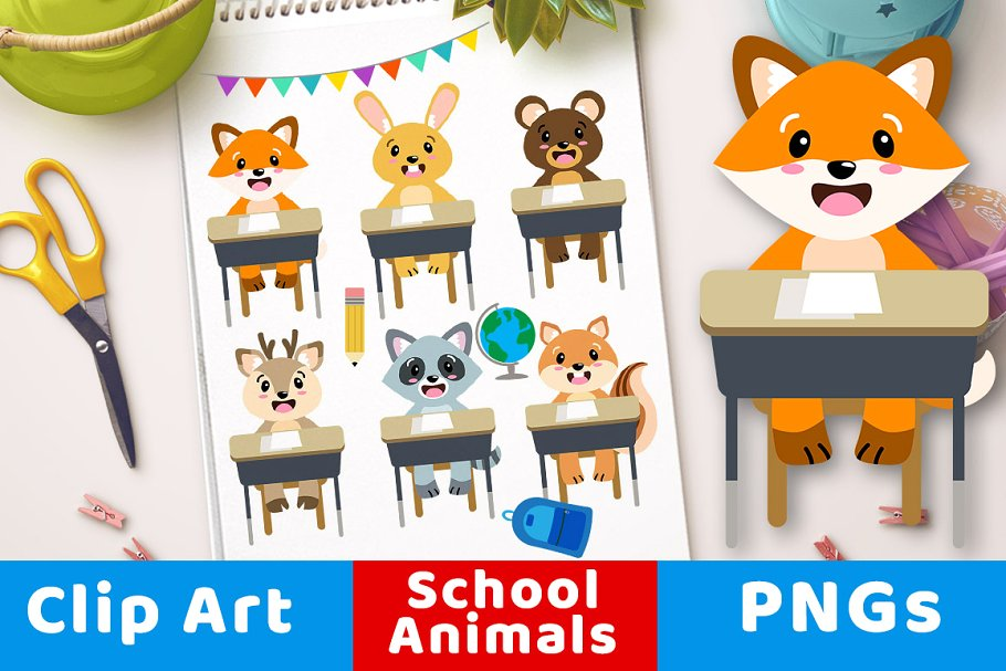 Back to School Animals Clipart.