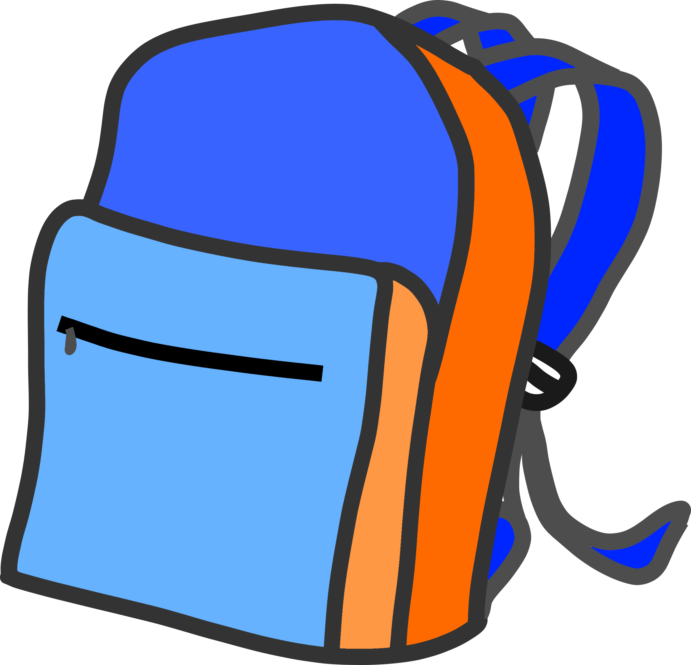 Clipart School Backpack.