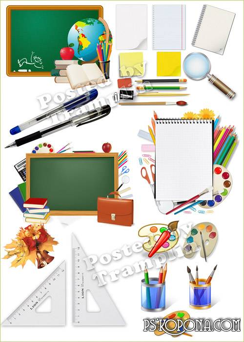Clipart School on a transparent background.