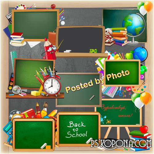 School clipart png images on a transparent background free.