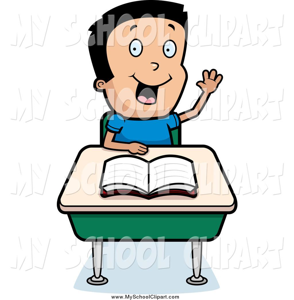 Detention Clipart.