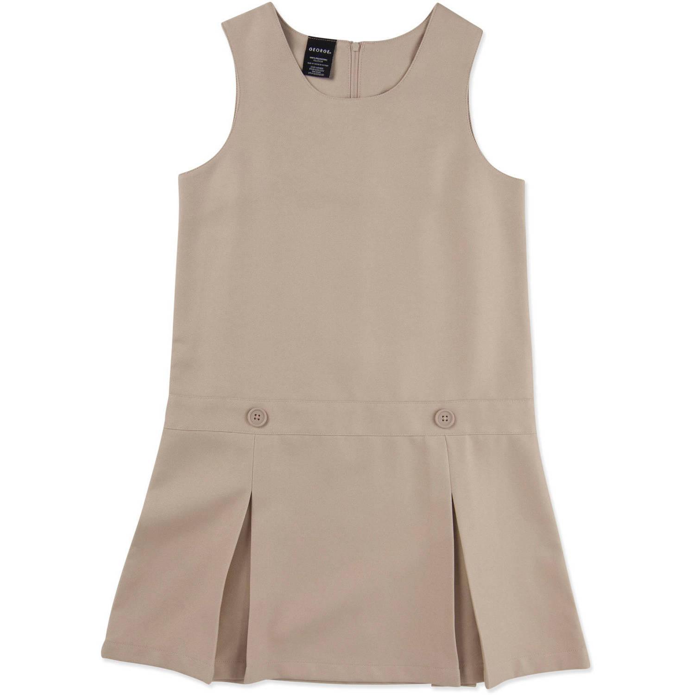 School Uniforms Shop.