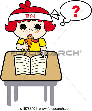 Clipart of bad grade, schoolkid, desk, test, examination, school.