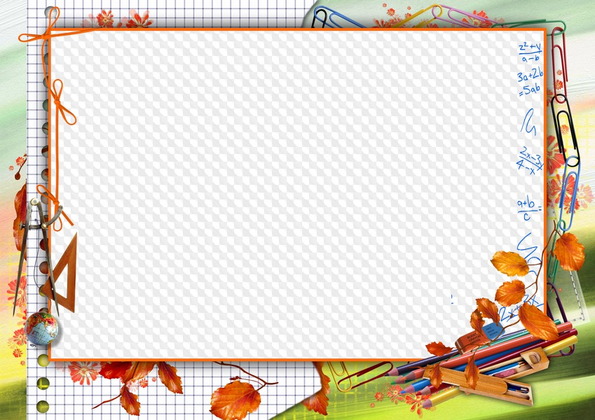 School photo frame template download.