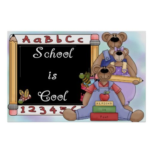 School is Cool Poster.