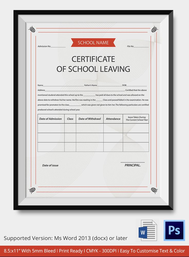 School leaving certificate clipart clipground school leaving certificate template yadclub Images