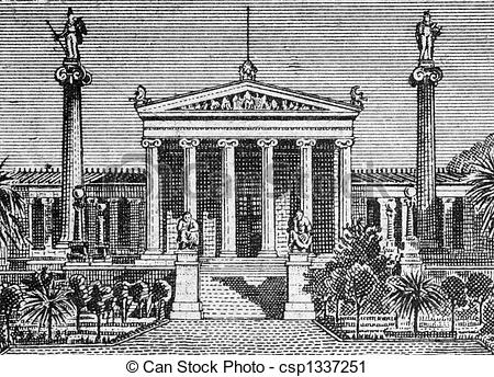 Stock Photography of Academy of Athens on 10 Drachmai 1940.