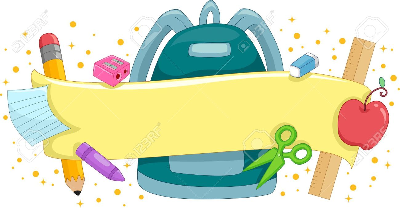 Cute School Supply Clipart.