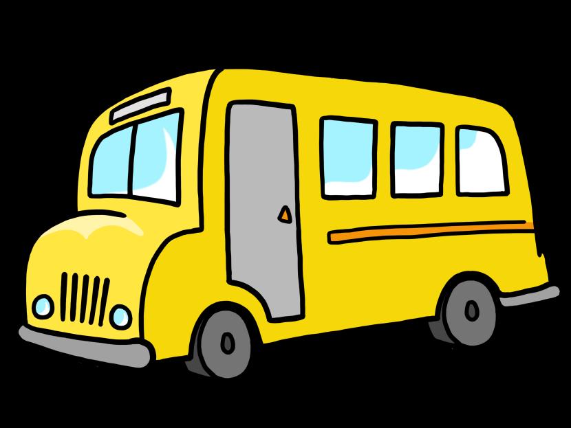 Best Bus Clipart #26065.