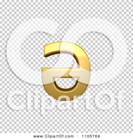 3d Gold cyrillic small letter schwa Clipart Royalty Free CGI.