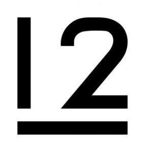 Schwa Ipa Symbol Clip Art Download.
