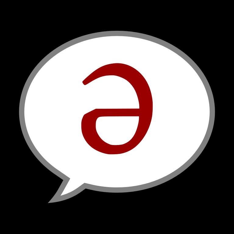 Speech Bubble Logo.