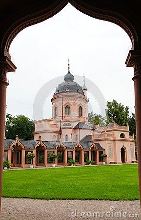 Mosque Of Schwetzingen Castle, Heidelberg, German Royalty Free.