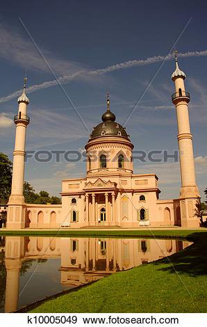 Stock Photograph of Mosque of Schwetzingen Castle, near Heidelberg.