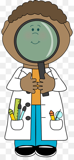 Free download Magnifying Glass Clipart png..