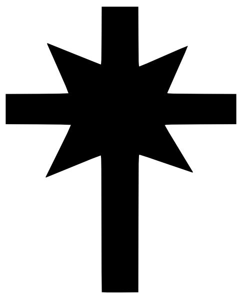 Scientology Symbol Clip Art at Clker.com.