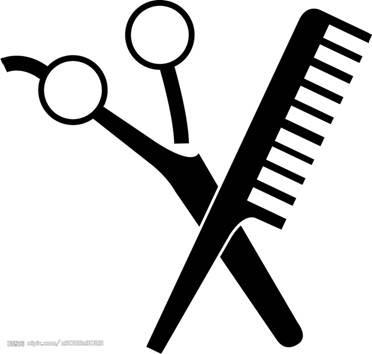 Comb And Scissors Clipart.