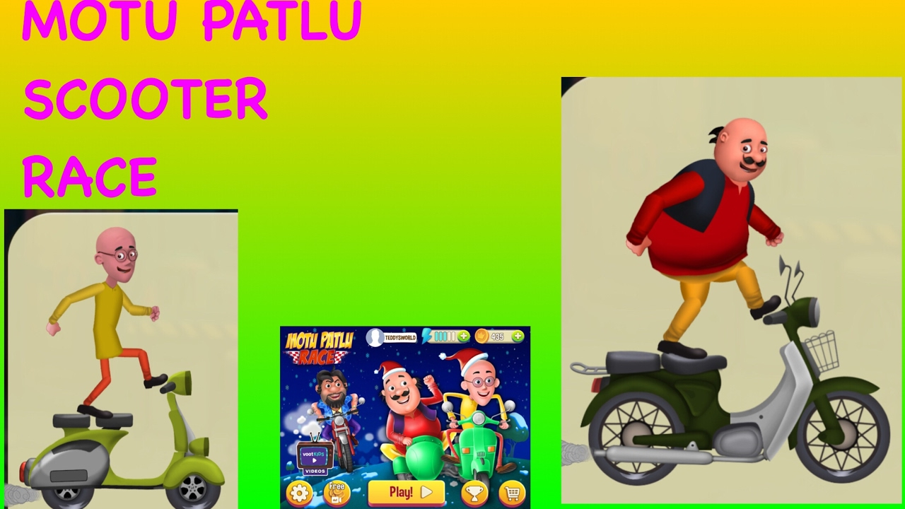 Scooter Game Clipart Clipground