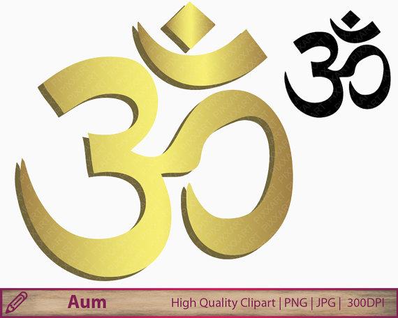 Aum clipart, Om symbol zen clip art, meditation yoga graphics.
