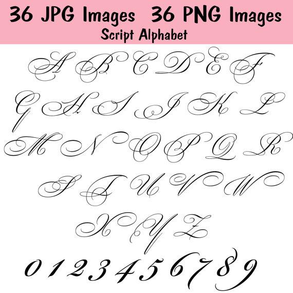 Fancy Script Monogram Alphabet • INSTANT DOWNLOAD • 72 IMAGES.