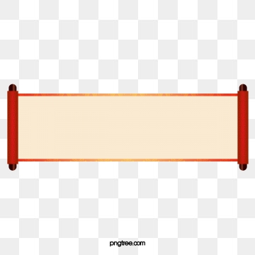 Scroll Border Png, Vector, PSD, and Clipart With Transparent.