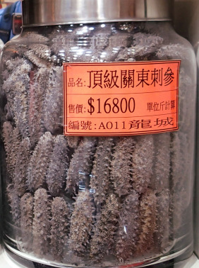 Chinese market prices of beche.