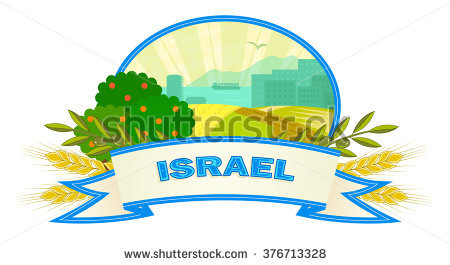 Kibbutz Stockfoto's, rechtenvrije afbeeldingen en vectoren.
