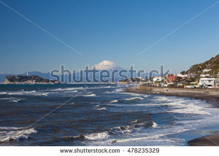 Sagami Bay Stock Photos, Royalty.
