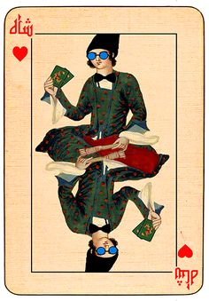 Old Iranian playing card..