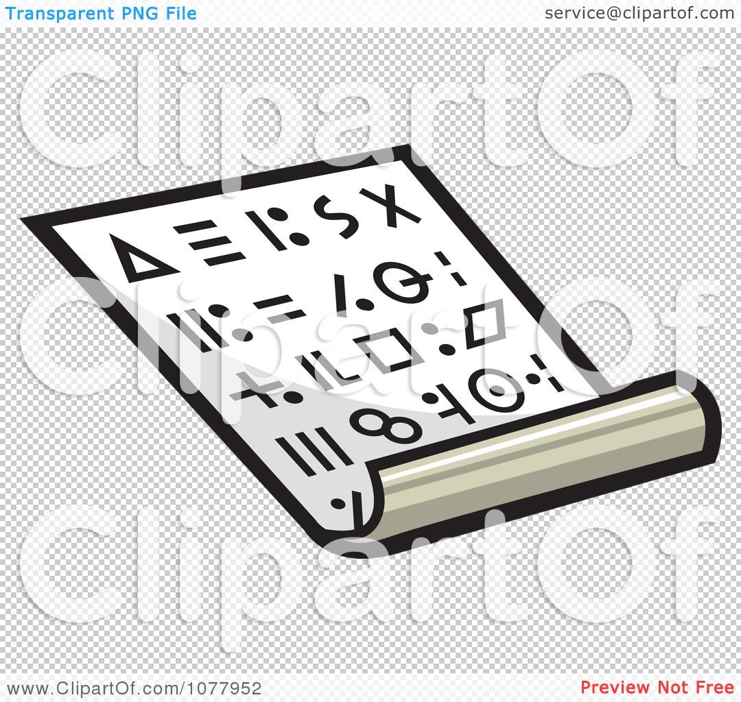 Clipart Secret Coded Message.