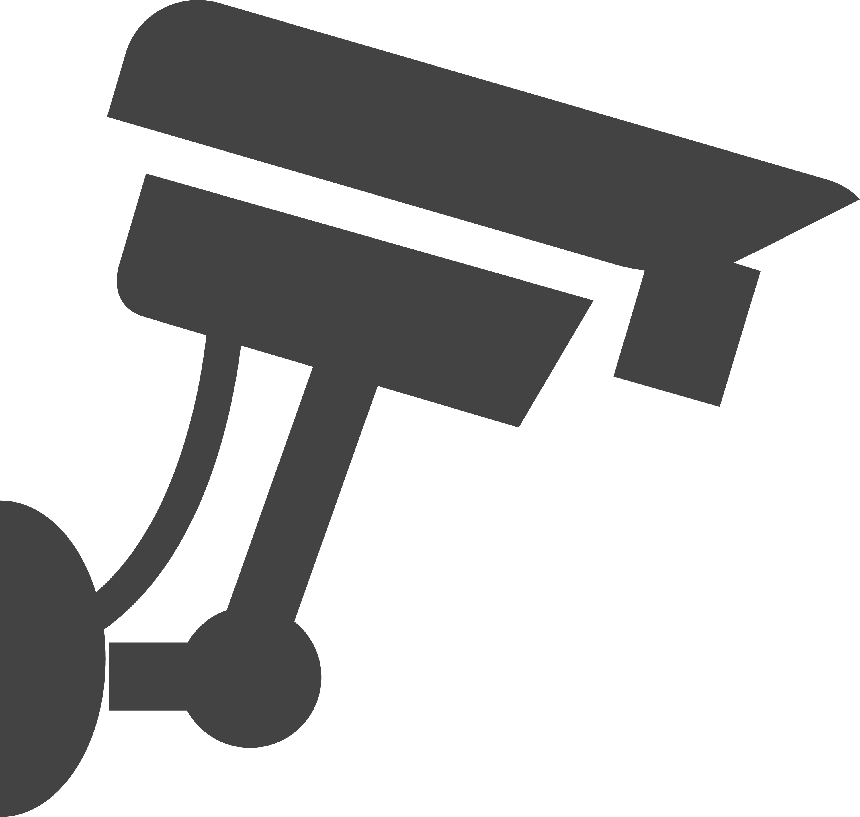Security Camera Clipart.