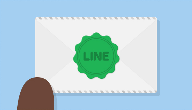 LINE brings Letter Sealing feature for added security.