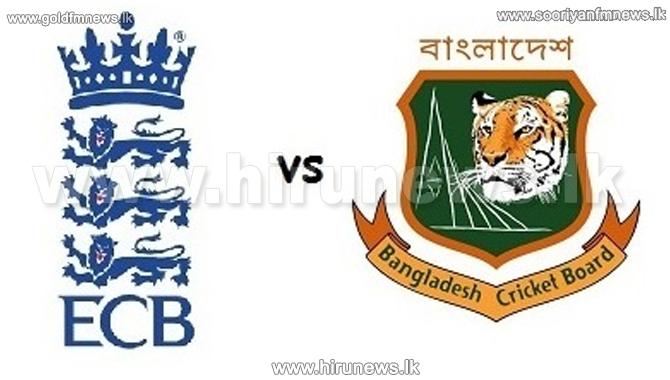 England's tour of Bangladesh to go ahead despite security concerns.