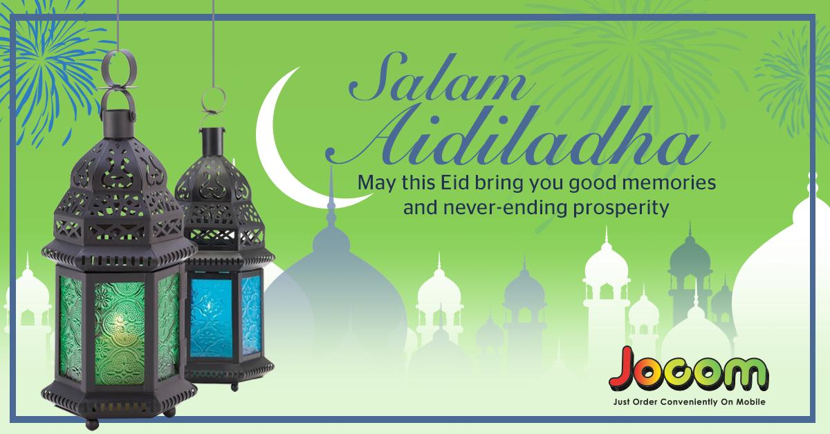 Selamat Hari Raya Aidiladha, 1436H.