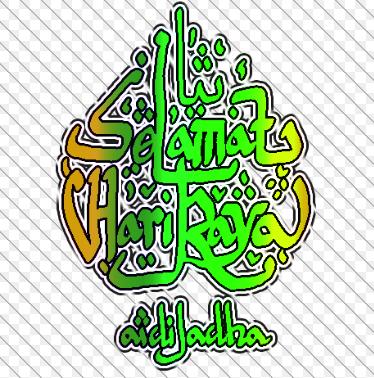 Selamat hari raya idul adha png 6 » PNG Image.