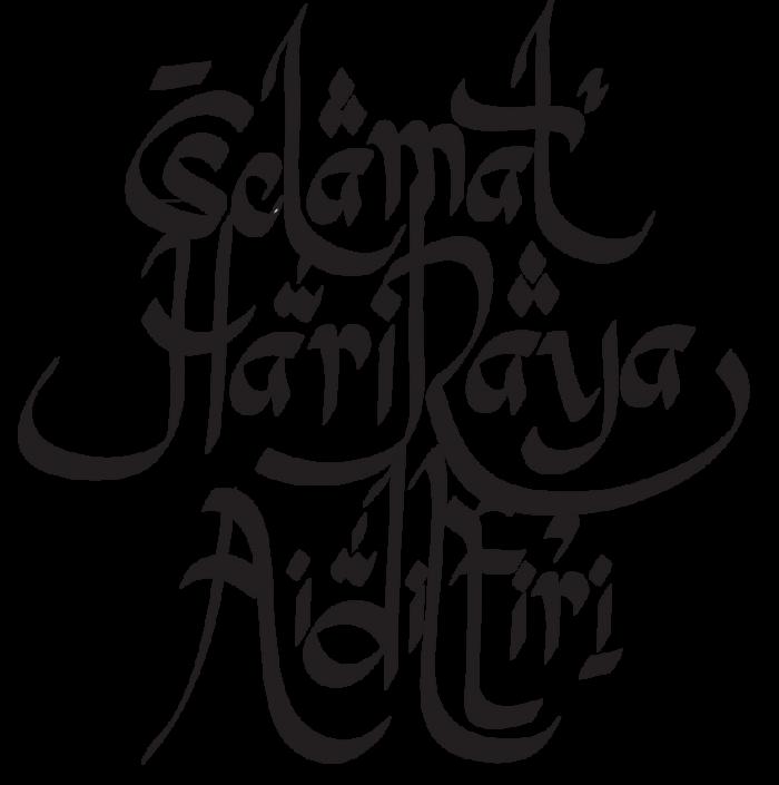 Selamat Hari Raya Khat Png Vector, Clipart, PSD.