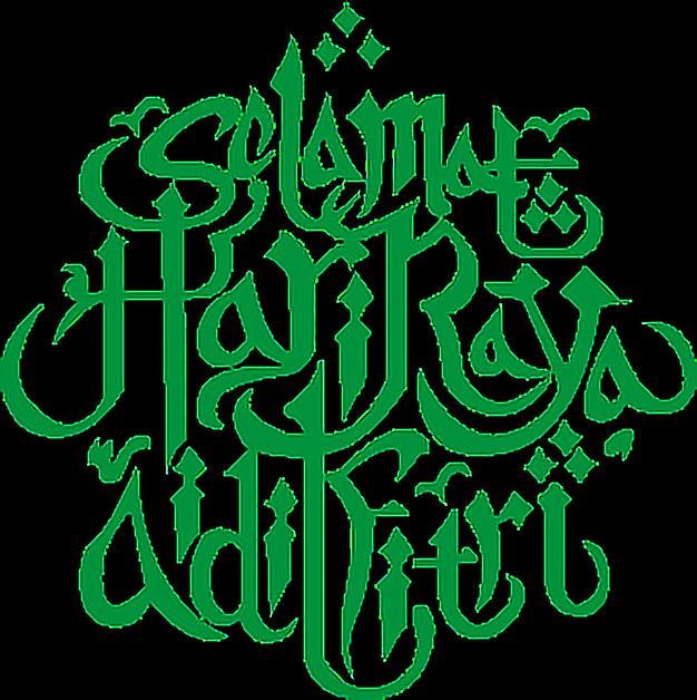 Selamat Hari Raya Adilfitri Rayafreetoedit.