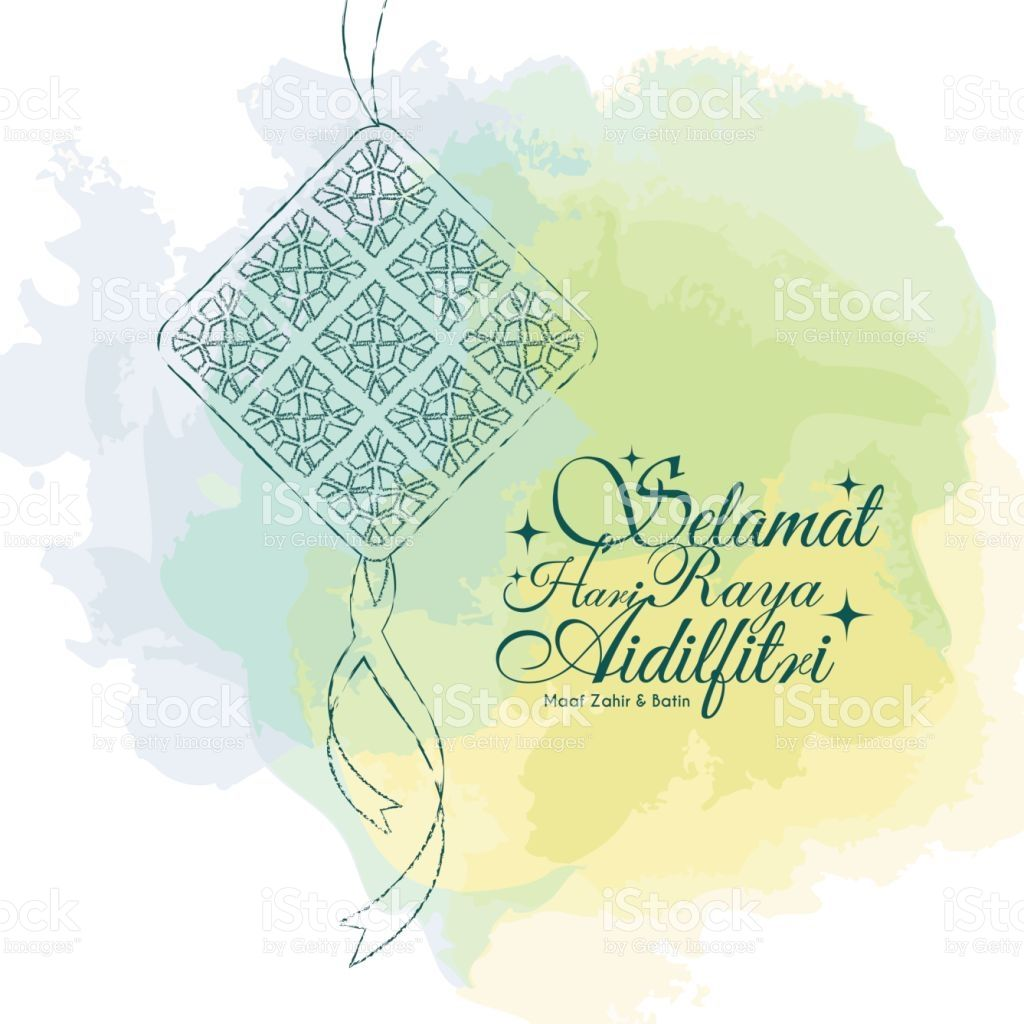Hari Raya Aidilfitri greeting card template design. Hand.